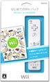 Hajimete no Wii Pack (New) title=
