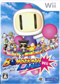 Bomberman Land Wii (New) - Hudson