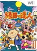 Ennichi no Tomodachi (Festival Master) (New) - Namco
