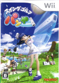 Swing Golf Panya (New) - Tecmo