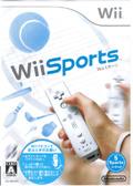 Wii Sports (New) - Nintendo