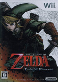 The Legend of Zelda Twilight Princess (New) - Nintendo