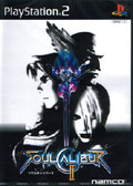 Soul Calibur II Asian Version (New) - Namco