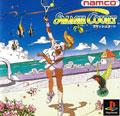 Smash Court - Namco