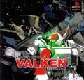 Assault Suits Valken 2 (New) - Masaya