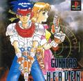 Gunners Heaven - Sony Computer Entertainment