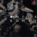 Omega Boost - Sony