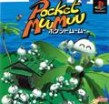 Pocket Muu Muu - Sugar & Rockets