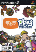 Eye Toy Play (New) - Sony Computer Entertainment