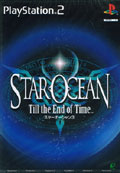 Star Ocean Till The End Of Time Asian Version (New) - Enix