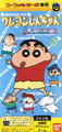 Crayon Shinchan (New) - Bandai