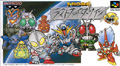 The Great Battle II Last Fighter Twin (Cart Only) title=