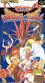 Breath of Fire - Capcom
