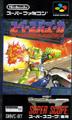 Space Bazooka (New) - Nintendo