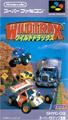 Wild Trax - Nintendo
