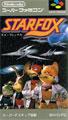 Starfox (Cart Only) - Nintendo
