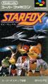 Starfox - Nintendo