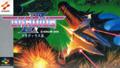 Gradius III - Konami
