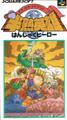 Hanjuku Hero - Squaresoft