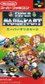 Super Mario Kart - Nintendo