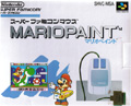 Mario Paint - Nintendo