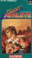 Power Athlete (New) - Kaneko
