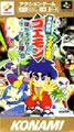 Ganbare Goemon 4 (Cart Only) - Konami