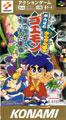 Ganbare Goemon 4 - Konami