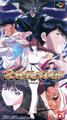 Natsuki Crisis Battle - Angel