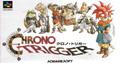 Chrono Trigger title=