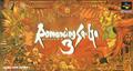 Romancing Saga 3 (New) - Square
