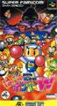 Super Bomberman Panic Bomber W (New) - Hudson