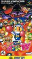 Super Bomberman Panic Bomber W - Hudson Soft