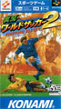 World Soccer 2 Fighting Eleven - Konami