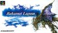 Bahamut Lagoon title=