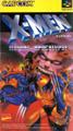 X Men (New) - Capcom
