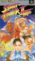 Street Fighter II Turbo - Capcom