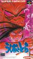 Ushio and Tora - Yutaka