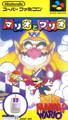 Mario and Wario - Nintendo