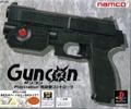 Guncon Controller - Namco
