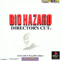 Biohazard Directors Cut - Capcom