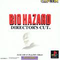Biohazard Directors Cut - Capcom