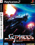 Silpheed The Lost Planet - Capcom