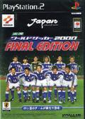 World Soccer 2000 Final Edition (New) - Konami