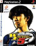 Winning Eleven 5 - Konami