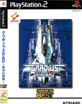 Gradius III & IV (The Best) - Konami