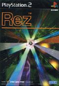 Rez (New) - Sega