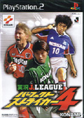 J League Perfect Striker 4 (New) - Konami