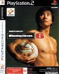 Winning Eleven 6 title=