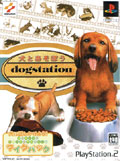 Dogstation (New) - Konami